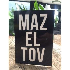 "Card ""Mazeltov"" xl"